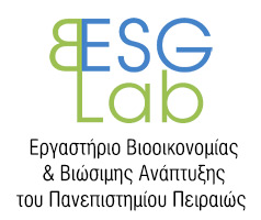 Εργαστήριο Βιοοικονομίας και Βιώσιμης Ανάπτυξης